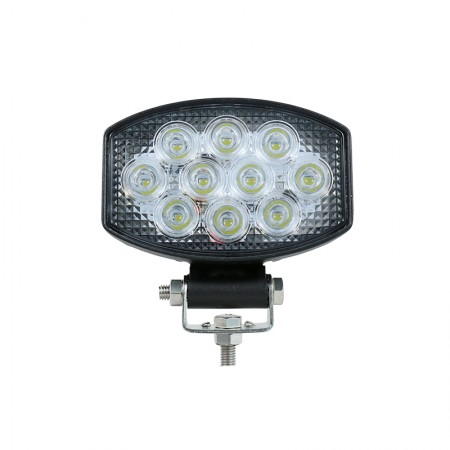 Compact Oval Flood Lamp - Vertical or Horizontal Mount